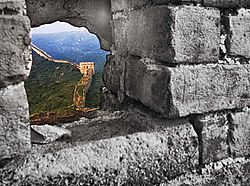 Great Wall of China (Cavy2)