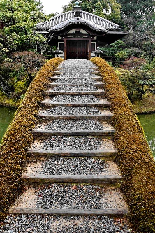 Curved Bridge 2 - Katsura
